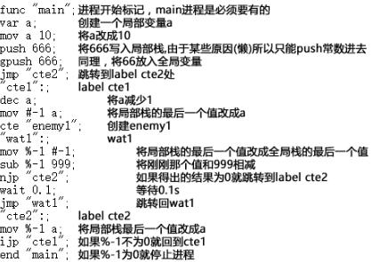 【少儿编程】scratch大师级教程-少儿编程网