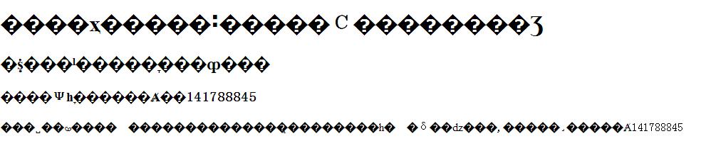 H8Z%9}})S4{H03SP){HM760